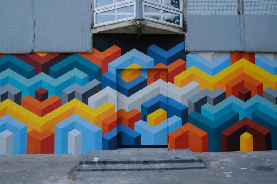 Culoare pe pereții UTM